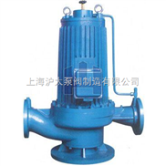 SPG管道屏蔽泵1