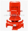 消防管道泵