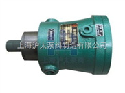 MCY14-1B定量軸向柱塞泵