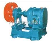 供应CB稠油泵、CB齿轮泵、CB不锈钢齿轮泵