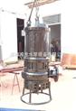 高效耐磨渣浆泵/铝渣泵/抽渣泵