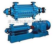 D型单吸多级分段式离心泵