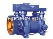 耐腐蝕水環真空泵,耐腐蝕真空泵