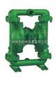 美国马拉松气动隔膜泵,环保污泥污水泵,杂质耐磨损泵,防爆泵