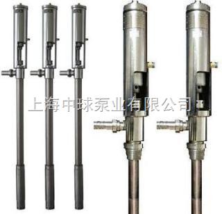 氣動油桶泵
