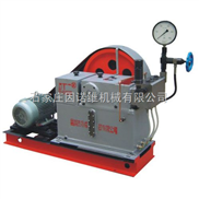 超高压电动试压泵