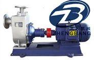 ZXP化工自吸泵