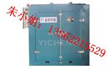 烘箱干燥箱电热式鼓风干燥箱干燥设备