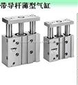 上海SMC报价,北京SMC减压阀代理,MGPM50-50