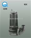 WQK型切割型污水污物潜水电泵 污水泵 潜污泵水泵