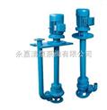 清泉供应YW液下无堵塞排污泵 单管/双管方盘液下泵
