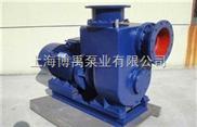 雙自吸泵,強自吸泵,大流量自吸泵,大流量強自吸泵
