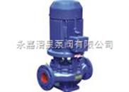 清泉供應IRG立式熱水管道離心泵