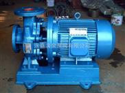 清泉供应ISW卧式单级单吸离心泵 直联离心泵