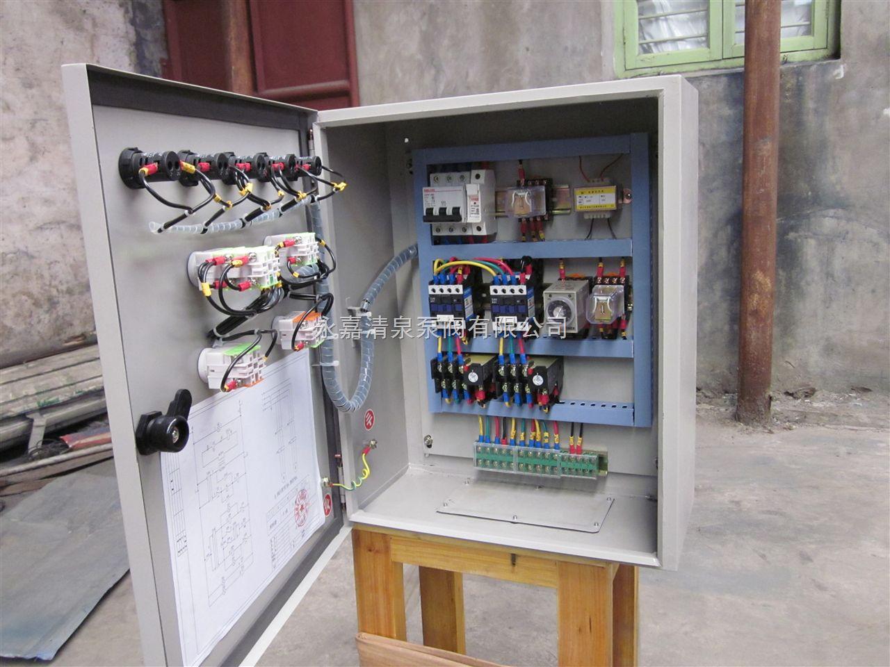 一、产品概述: 水泵控制柜是充分吸收国内外水泵控制的先进经验,经过多年生产和应用,不断完善优化后,精心设计制作而成。 产品具有过载、短路、缺相保护以及泵体漏水,电机超温及漏电等多种保护功能及齐全的状态显示,并具备单泵及多泵控制工作模式,多种主备泵切换方式及各类起动方式。可广泛适用于工农业生产及各类建筑的给水、排水、消防、喷淋管网增压以及暖通空调冷热水循环等多种场合的自动控制。 水泵控制柜内在质量优良,外形美观耐用,安装操作方便,是各类水泵安全可靠的伴侣。 二、产品特点: 1、用途广泛:对于各种场合,如生