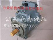 油研变量柱塞泵A系列液压泵