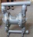 清泉供應不銹鋼氣動隔膜泵