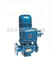 YG管道油泵管道油泵三昌管道油泵厂家直销管道油泵