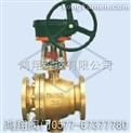 铜氧气球阀