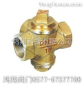 黃銅旋塞閥