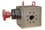 RT高温熔体泵|高粘度齿轮泵