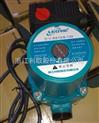 RS15/6-130-屏蔽泵