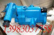 PVB6-FRSY-20-CMC-11*威格士+柱塞泵