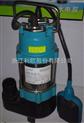 WQ3-7-0.18-污水泵