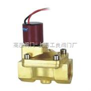 SLPM磁保持脉冲电磁阀