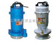 小型潛水泵