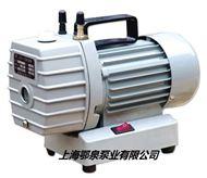 XZ型小型真空泵