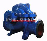 长沙立式多级泵厂家直销SAP型单级双吸中开离心泵