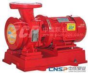 XBD-W型卧式单级单吸消防泵-上海中成泵业