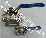三片式焊接球阀、三片式对焊球阀、三片式Q61F球阀、焊接球阀、三片式焊接球阀