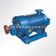 SGD型高压多级泵Z新价格