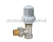 沃尔达直式恒温控制阀、角式温控阀、三通温控阀、H型温控阀