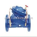 沃爾達動態水泵多功能止回閥、水泵止回閥、水泵多功能止回閥