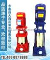 XBD(I)立式消防泵