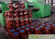 國標精鑄重型材質碳鋼浮動球閥