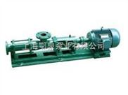 G型-螺杆泵