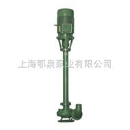 NL型长轴泥浆泵