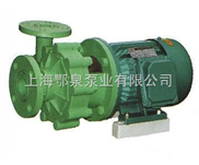 塑料化工离心泵