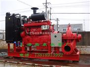 XBC型-XBC型自动柴油机消防泵-柴油机水泵机组-上海柴油机消防泵厂