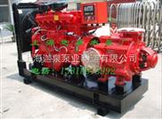 柴油机多级泵-D型矿山柴油机排水泵-高扬程远距离送水-