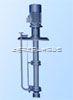 保温型液下泵