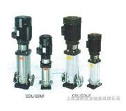 QDL轻型多级离心泵|轻型多级泵