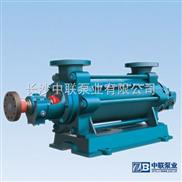 高压锅炉给水泵|厂家直销DG型多级锅炉给水泵