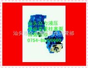 力士樂齒輪泵PGM4-3X/063RA11VU2