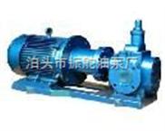 供应磁力驱动齿轮泵、齿轮泵