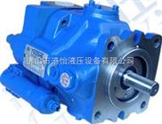 恒压变量柱塞泵 台湾变量柱塞泵